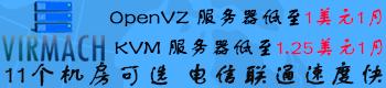 virmach机场首选